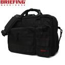 일본 국내 무료 우송 ・ 대금 상환 수수료 무료 정품 판매점 BRIEFING (브리핑) BRF117219 B4 OVER TRIP (B4 조치 여행 가방) BLACK BR063