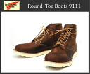 Shipping and COD fees free movie wearing hottest boots regular instruction store Red Wing9111 6inch PLAIN TOE Traction Trad Sole Rough &Tough rough & tough (Redwing Red Wing)