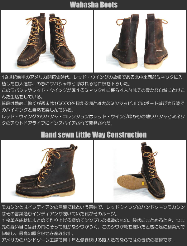 REDWING()THREE WOOD