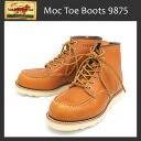 Regular Agency REDWING (Redwing) 9875 6inch CLASSIC MOC TOE boots Golda set Sequoia dog tags