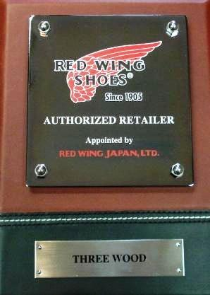 REDWING(レッドウイング)正規取扱店THREE WOOD