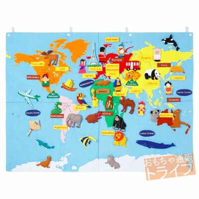 Giant World Globe Map