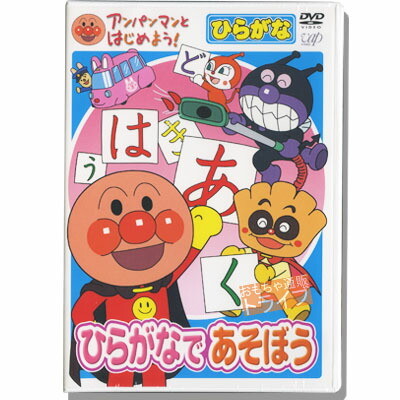 Soreike! Anpanman! Learn Together 4 DVDs Box ... - YesAsia