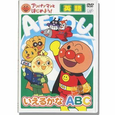 Food Vocabulary For Anpanman by watchara boonnoon