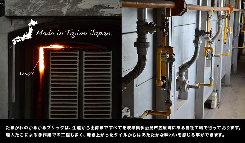 美濃焼 日本製 かるかるブリックLサイズ 軽量レンガ ビギナーズセット 初心者セット 両面テープ付 施工例 ブルックリン 男前 カフェ風