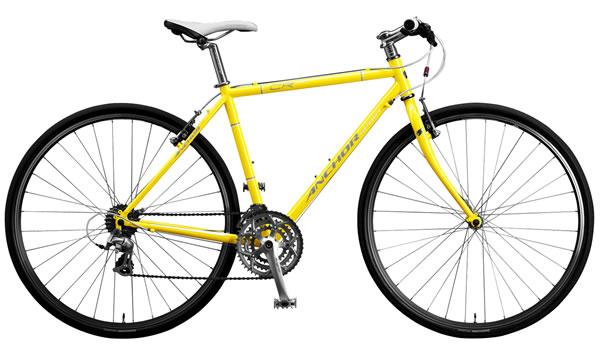 Hypersport Bike Yellow