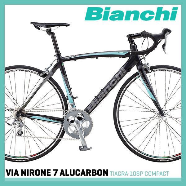 自転車の 自転車 ロードレーサー 安い : ... ロードレーサー!上質な走りが
