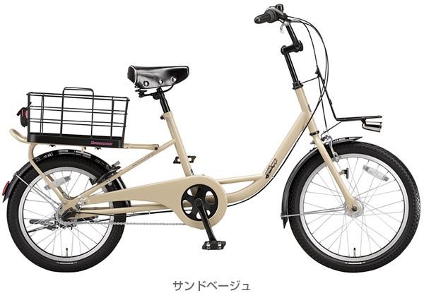 ... サイクル 20インチ:自転車