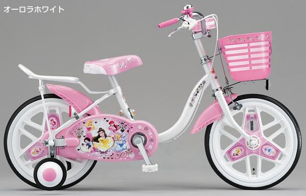 ... 子供用自転車 ブリジストン