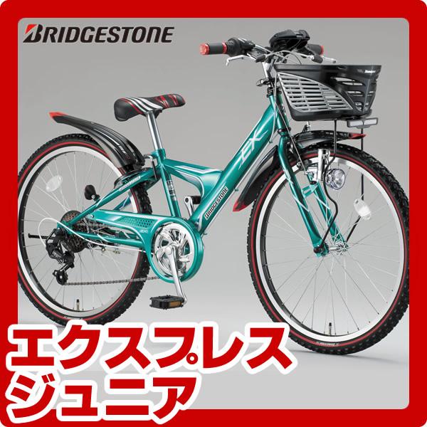 ... 自転車!】:自転車専門店