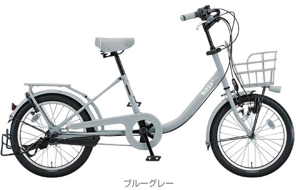 ... 子供乗せ自転車 20型 三人乗り