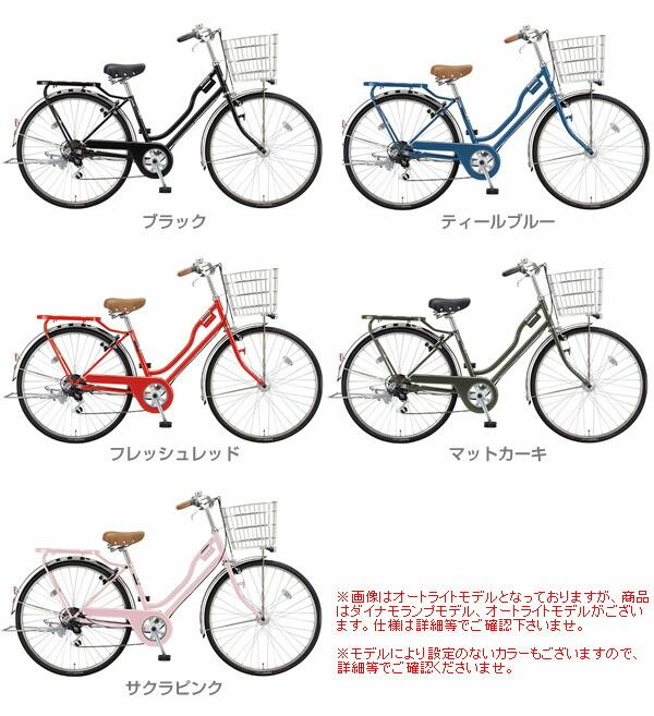 ... サイクル【激安価格】:自転車
