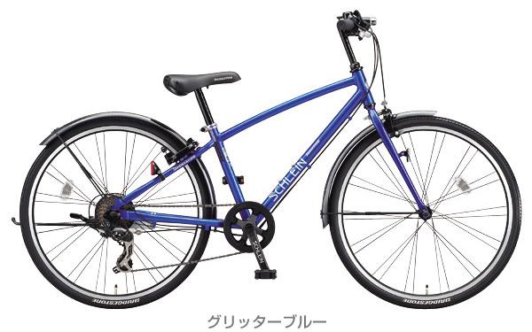 ... 24インチ:自転車専門店 タイム