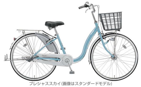 価格 34,648円 (税込37,419 円) 送料 ...