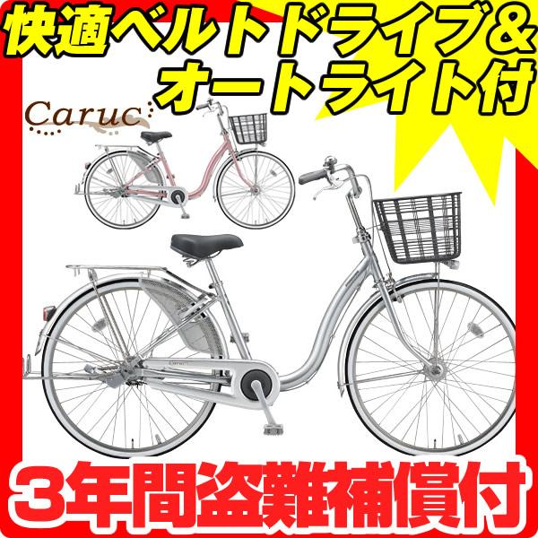 ... 自転車:自転車専門店 タイム