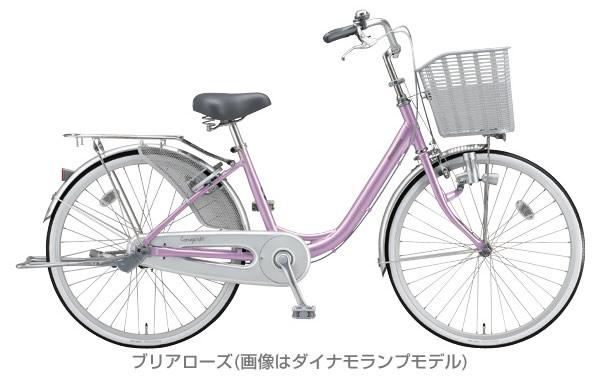 自転車の ブリジストン 自転車 アルベルト 価格 : ... 価格】:自転車専門店 タイム