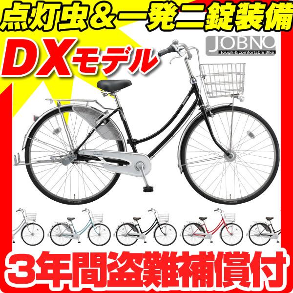 自転車の 自転車 楽天 ママチャリ : ... 自転車:自転車専門店 タイム