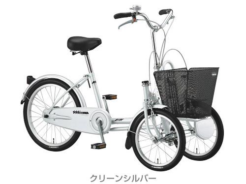 電動自転車 三輪電動自転車 ブリジストン : ... 三輪自転車【低速走行のための