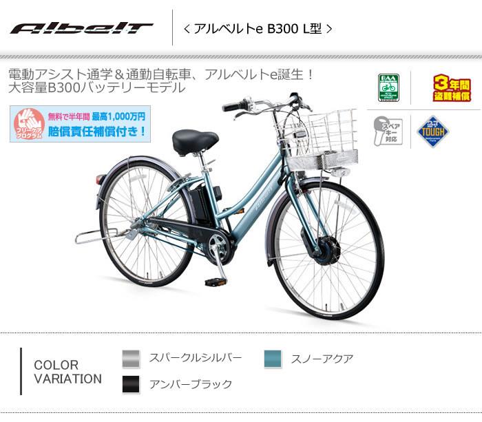 自転車の 自転車 ベルトドライブ メーカー : 段変速付 AEL636 ベルトドライブ ...