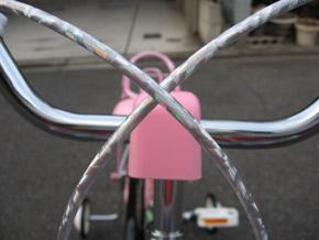 ... 子供自転車 子ども自転車 幼児