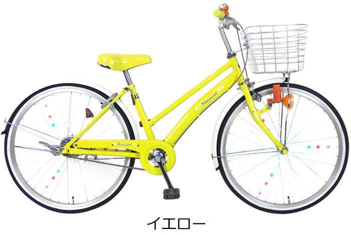 ... 子供用自転車 激安価格 子ども
