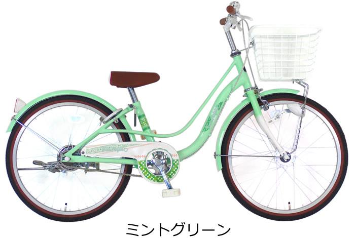自転車の 子供用自転車 20インチ 人気 : ... 子供用自転車 子ども自転車