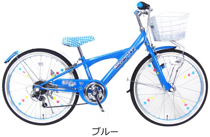 ... > 子供自転車セール > 22インチ
