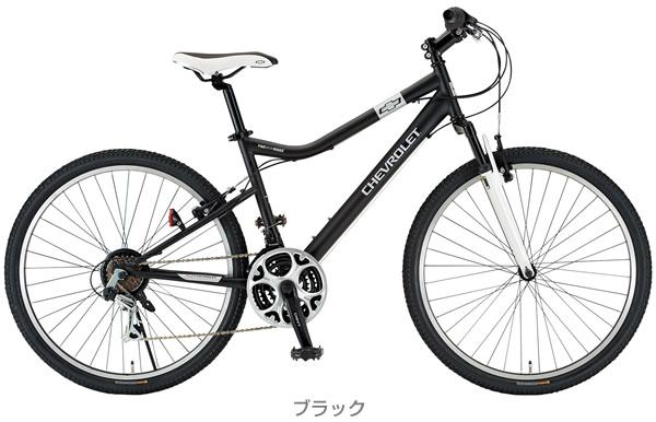 シボレー シェビー 自転車