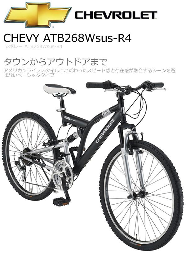 クロスバイク 自転車 初心者 ...