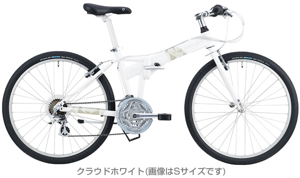 ... ダイエット 折りたたみ自転車
