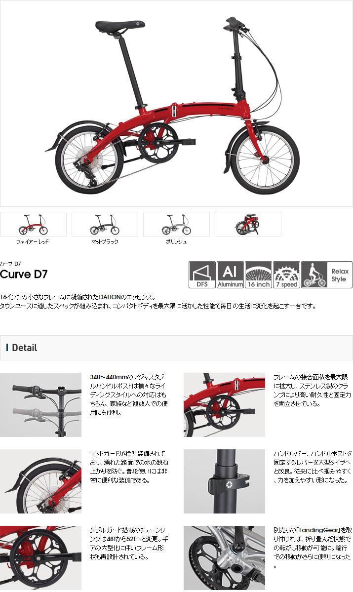 自転車の 子供 自転車 16インチ アルミ : ... アルミ製折り畳み自転車 16