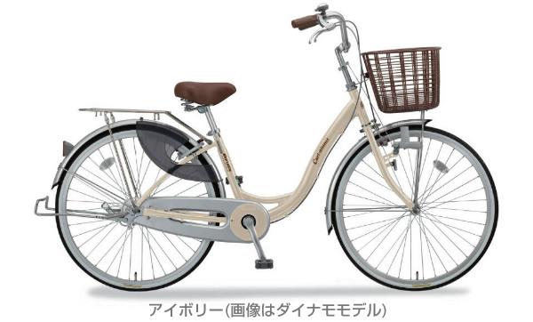 楽天市場】丸石自転車 ...