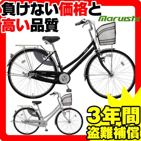 自転車の 3人乗り自転車 安い : ... 自転車、通勤用自転車としても