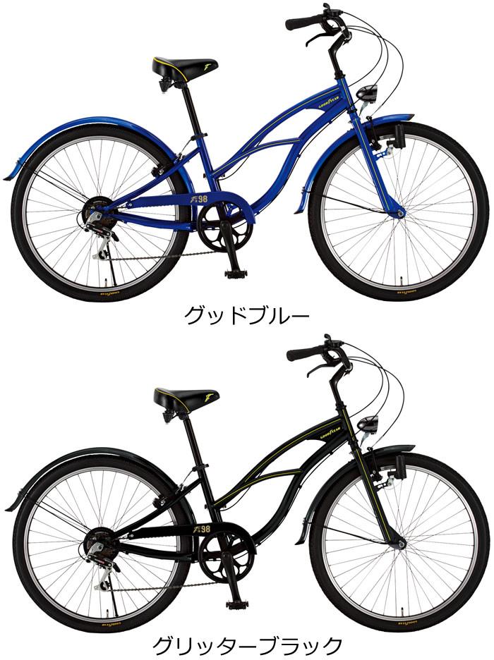 自転車の 自転車 ダイエット おすすめ : ... ダイエット ビーチクルーザー
