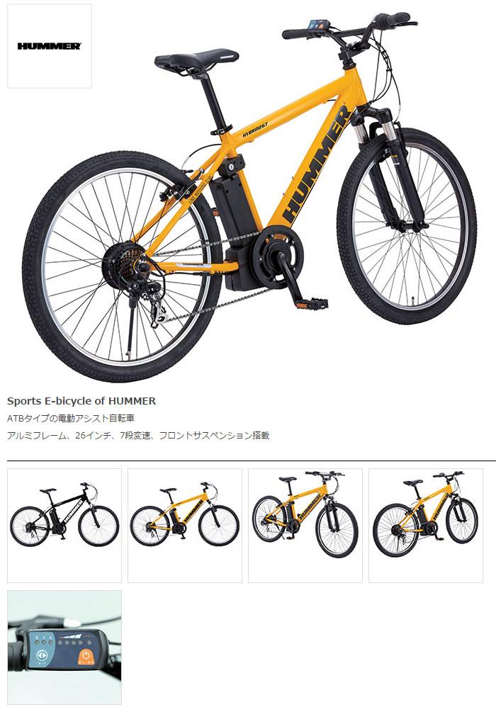 ... 電動自転車 > スポーツモデル