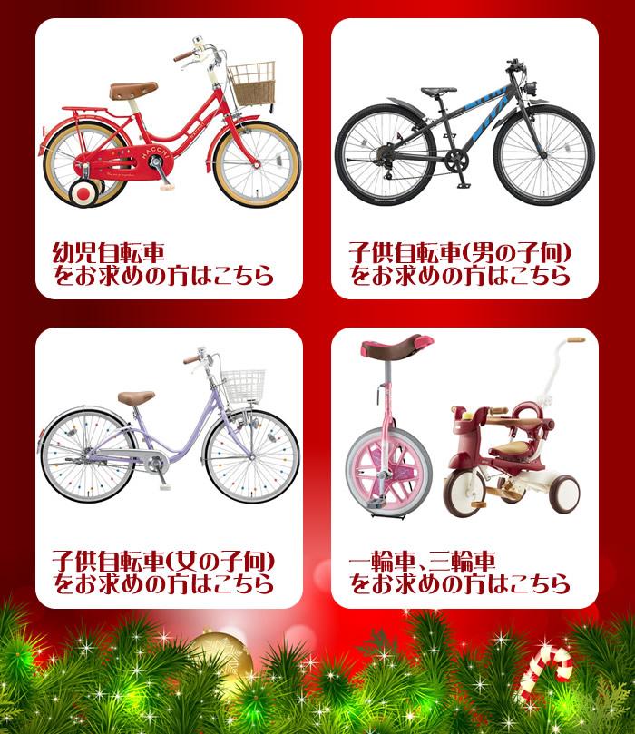 自転車の 自転車 24インチ 女の子 安い : 20 インチ 22 インチ 24 インチ 26 ...