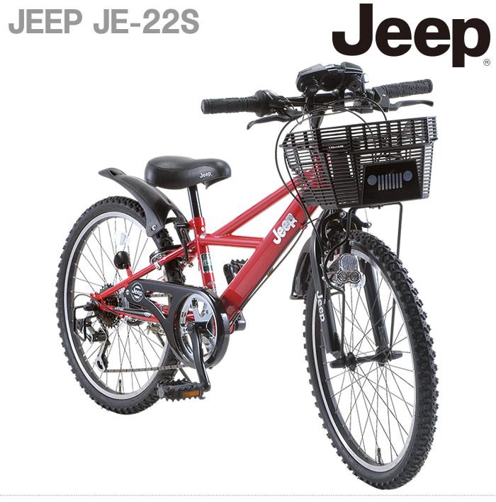 ������ JEEP JE-22S