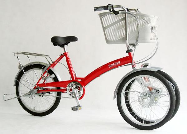 自転車の 自転車 三輪 前 : ... 前2輪の新タイプ三輪自転車