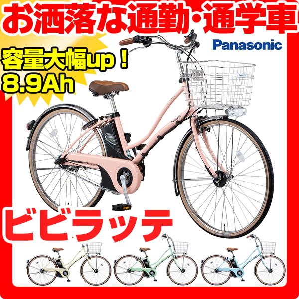 自転車の 自転車盗難登録 : ... 自転車、通勤自転車としても大