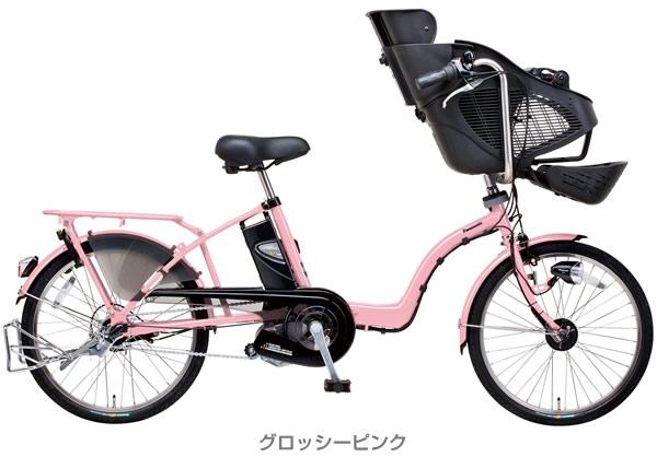 ... 自転車 子乗せ自転車:自転車