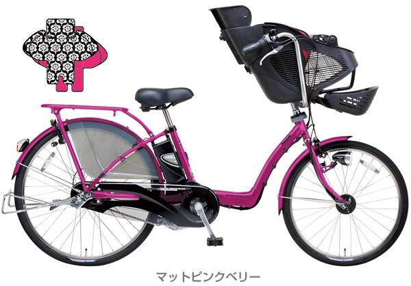 電動自転車 電動自転車 子供乗せ おすすめ : ... 子供乗せ電動アシスト自転車