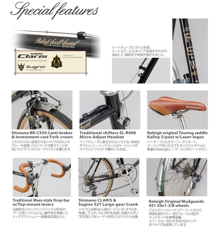 自転車の ラレー 自転車 ミニベロ : ... ラレー ミニベロ RSP RSW