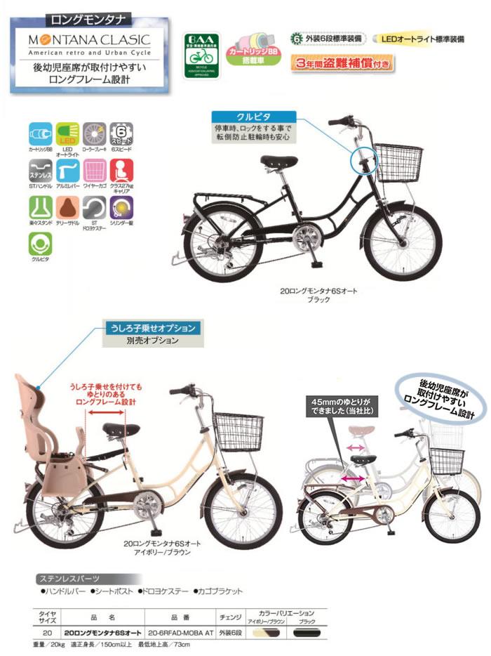 ... 自転車としても人気のおしゃれ