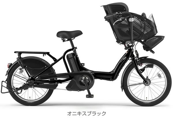 自転車の ヤマハ 自転車盗難補償 : ... 盗難補償付【小さいけれど