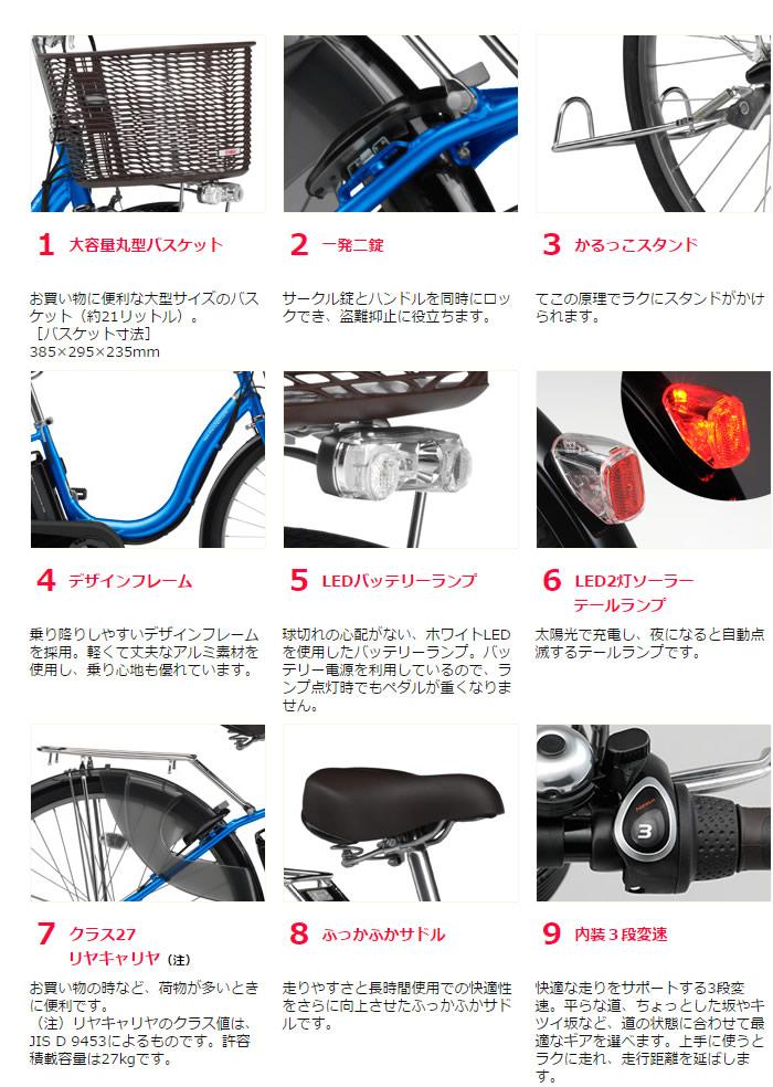 自転車の ヤマハ 自転車盗難補償 : 価格 89,167円 (税込96,300 円) 送料 ...
