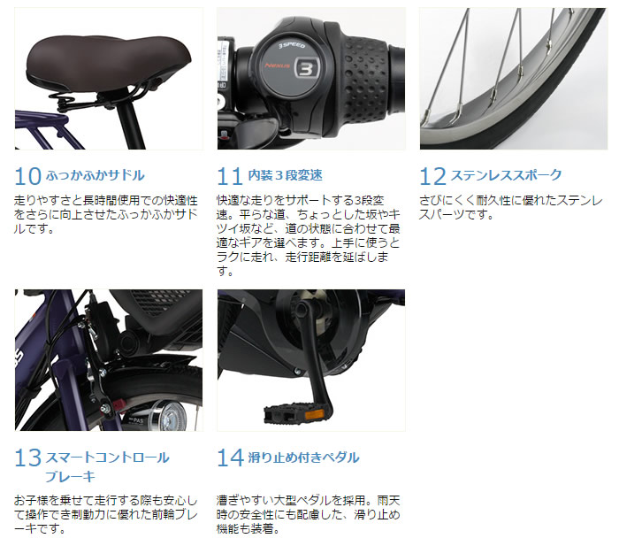 自転車の 価格 自転車 子供 : 自転車 人気子供乗せ自転車 ...