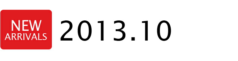 2013年10月新入荷