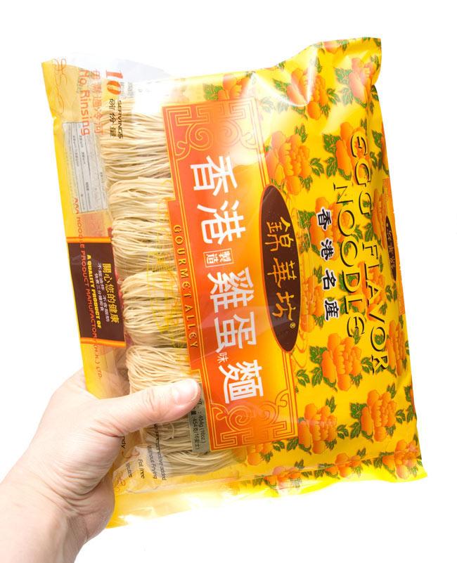 香港 鶏蛋麺 【錦華坊】 | 【レビューで50円クーポン進呈】 インスタント ラーメン 卵麺 エッグヌードル 中国 食品 食材 エスニック アジア インド