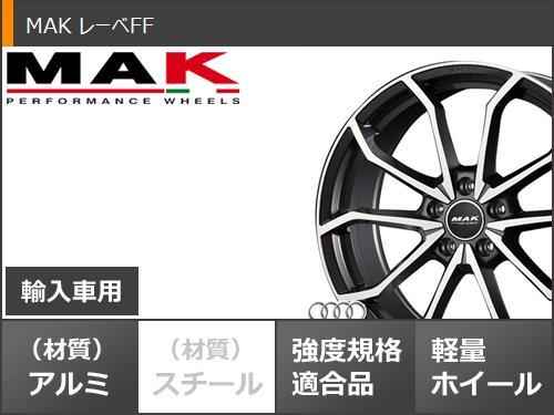 アウディ アウディ tt タイヤ 価格 : item.rakuten.co.jp