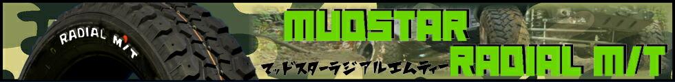 MUDSTAR